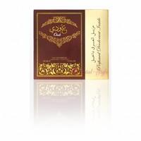 Ard Al Zaafaran Oudi Eau de Parfum 100ml by Ard Al Zaafaran Vaporisateur/Spray Set