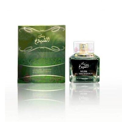 Ard Al Zaafaran Musk Al Shuyookh Eau de Parfum 50ml by Artd Al Zaafaran Perfume Spray