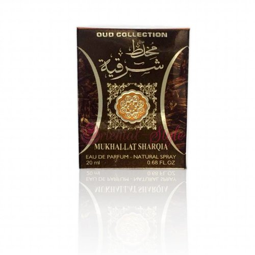 Ard Al Zaafaran Perfumes  Mukhallat Sharqia Pocket Spray Parfüm 20ml