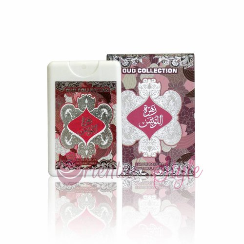 Ard Al Zaafaran Perfumes  Zahrat Al Lotus Pocket Spray 20ml