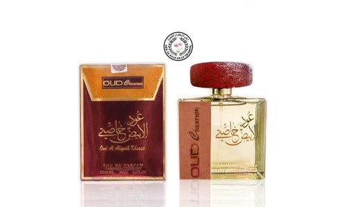 Ard Al Zaafaran Perfume Oils Attar Spray