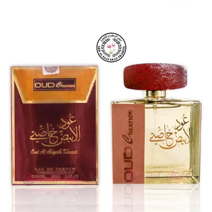 Parfümöle und Parfüm-Spray von Ard Al Zaafaran