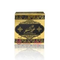 Ard Al Zaafaran Perfumes  Bakhoor Oud Al Samouh Incense (40g)