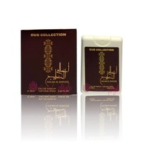 Ard Al Zaafaran Perfumes  Ahlam Al Khaleej Pocket Spray Perfume 20ml