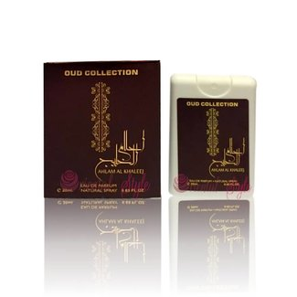 Ard Al Zaafaran Perfumes  Ahlam Al Khaleej Pocket Spray Parfüm 20ml
