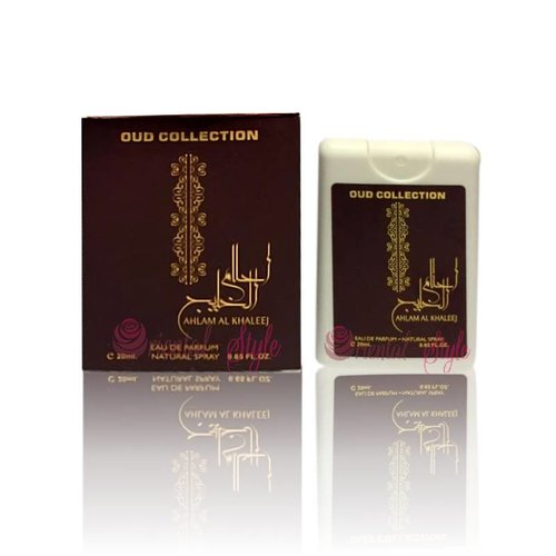 Ard Al Zaafaran Ahlam Al Khaleej Pocket Spray Parfüm 20ml