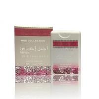 Ard Al Zaafaran Perfumes  Ajmal Ehsas Jadeed Pocket Spray 20ml Ard Al Zaafaran