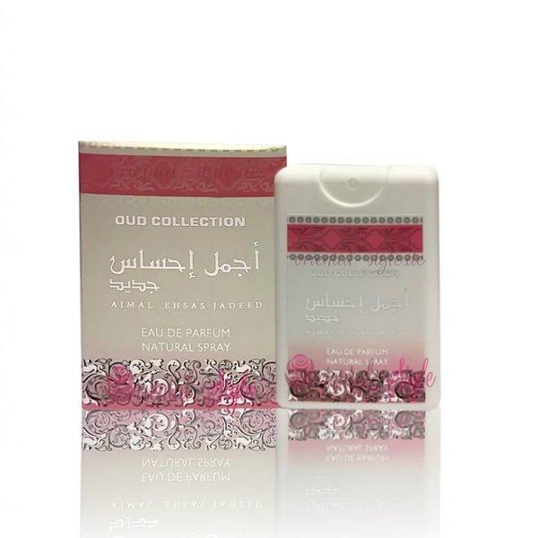 Ard Al Zaafaran Ajmal Ehsas Jadeed Pocket Spray 20ml Ard Al Zaafaran