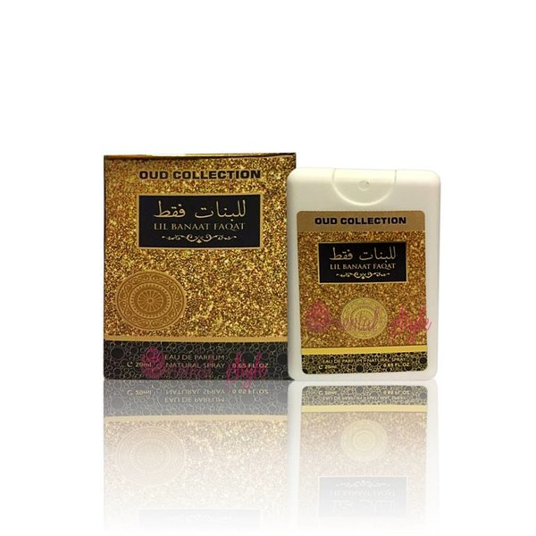 Ard Al Zaafaran Perfumes  Lil Banaat Faqat Pocket Spray Perfume 20ml