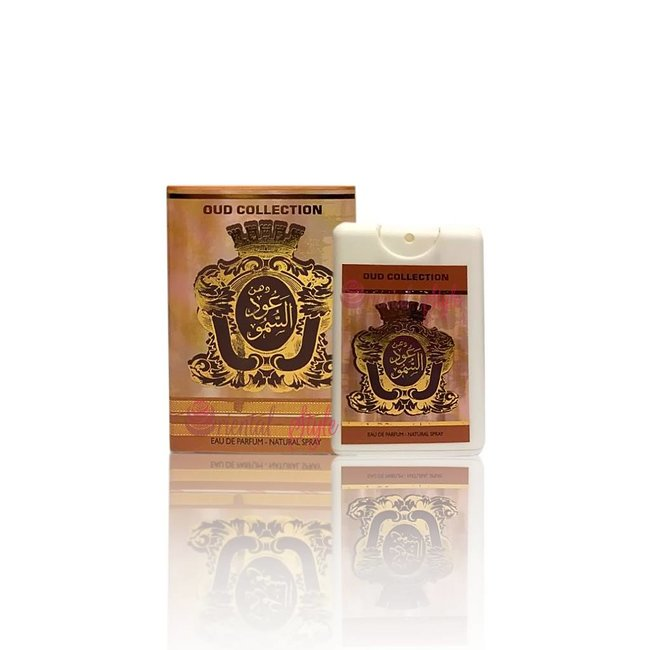 Ard Al Zaafaran Perfumes  Dehn al Oudh Sumu Pocket Spray 20ml