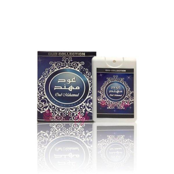 Ard Al Zaafaran Perfumes  Oudh Muhannad Pocket Spray 20ml by Ard Al Zaafaran