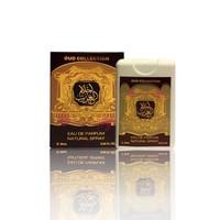 Ard Al Zaafaran Perfumes  Ahlam Al Arab Pocket Spray 20ml Ard Al Zaafaran