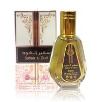 Ard Al Zaafaran Perfumes  Safeer Al Oud Eau de Parfum 50ml Vaporisateur/Spray