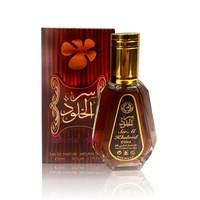 Lattafa Perfumes Ser Al Khulood  Eau de Parfum 50ml Vaporisateur/Spray