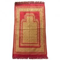Gebetsteppich - Seccade in Rot