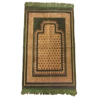 Prayer rug - Seccade in Green