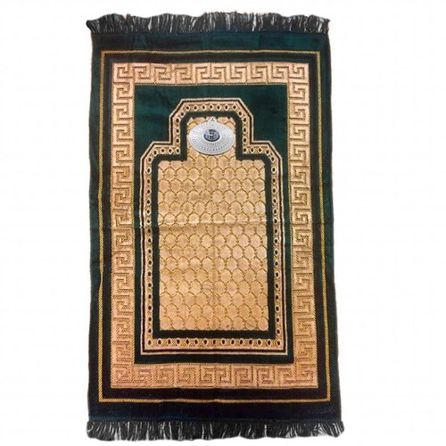 Prayer Mat with Compass - Dark Green