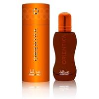 Al Haramain Parfüm Orientica Amber Nuit Eau de Parfum 30ml Spray