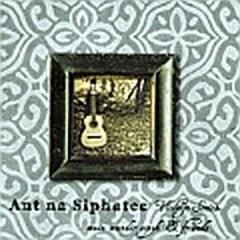 Mata Mandir Singh & Friends Vintage Series   Ant Na Siphatee