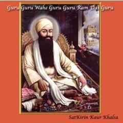 Satkirin Kaur Khalsa Guru Ram Das