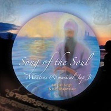 Sat Hari Singh & Hari Bhajan Kaur Song of The Soul