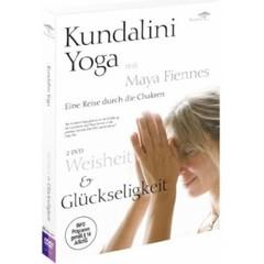 Maya Fiennes Kundalini Yoga with Maya Fiennes | Wisdom & Bliss - 2 DVD