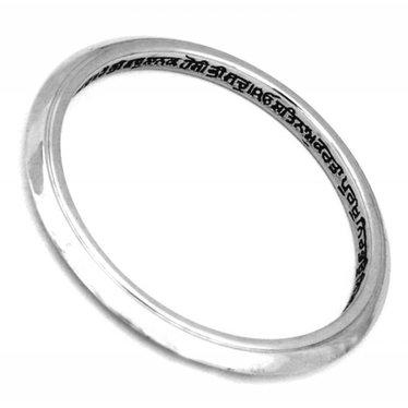 Kara Kara Bracelet - One Edge Mul Mantra Inside