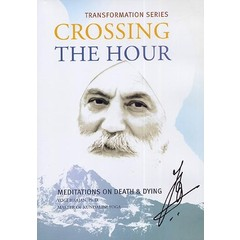 Yogi Bhajan Teacher Training | Crossing the Hour