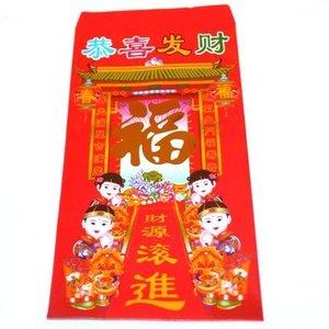 Groot Chinees gelukszakje