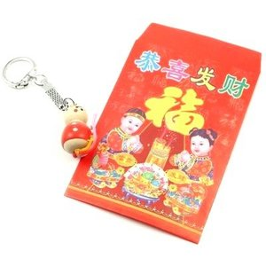 Leuke sleutelhanger in blauw, rood of groen in een Chinees cadeauzakje