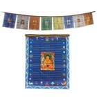 Boeddha gebedsvlaggen