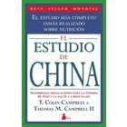 El Estudio de China,