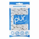 ACTION CANDY COMPANY Pür peppermint 80g