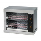 Saro Toaster with quartz heaters timer function | 3000W | 440x260x (H) 380 mm