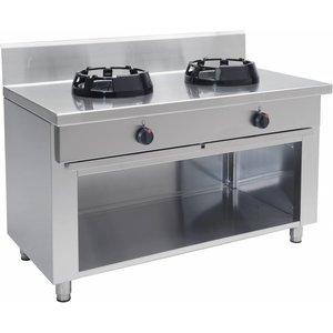 Saro Kuchnia wok gazowa 2 palnikowa | 28000W