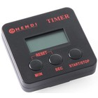 Hendi Kitchen timer with clip - digital | 67x (H) 67mm
