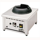 Diamond Gas stove wok burner 1 (28 kW)