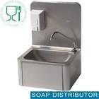 Diamond Wall sink with soap dispenser   500 ml   400x340x (H) 560mm