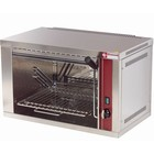 Diamond Electric Salamander with adjustable grille 2200W | 600x350x9H) 400mm