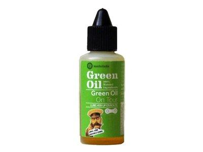 Green Oil On Tour 20 ml