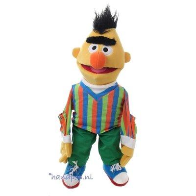 Living Puppets Bert 55 cm