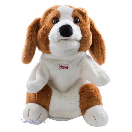 Trudi handpop beagle hond