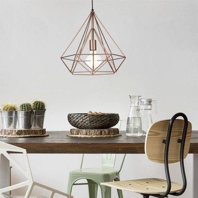 Uppsala - Lamp - Koper