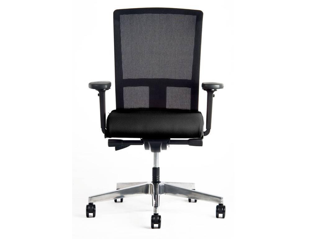 chaise de bureau net brand new office. Black Bedroom Furniture Sets. Home Design Ideas