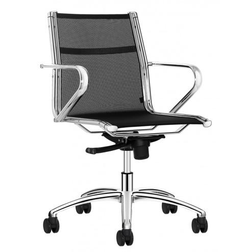 Sitland ice manager fauteuil de bureau r sille lastique - Elastique chaise longue ...