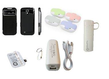 Powerbanks - Battery Cases