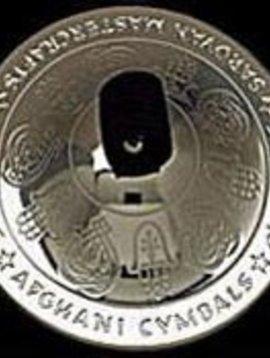 Saroyan Afghani Silber