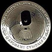 Saroyan Afghani Silver