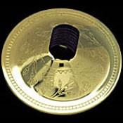 Saroyan Nefertiti Pro Messing
