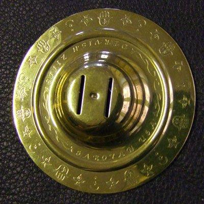 Saroyan Dervish Brass